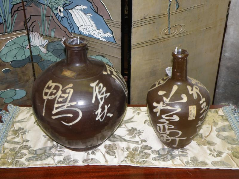"19th C Japanese Stoneware 10"" D x 12"" H and 19th C Stoneware 6.5"" H D x 11"" H .J"