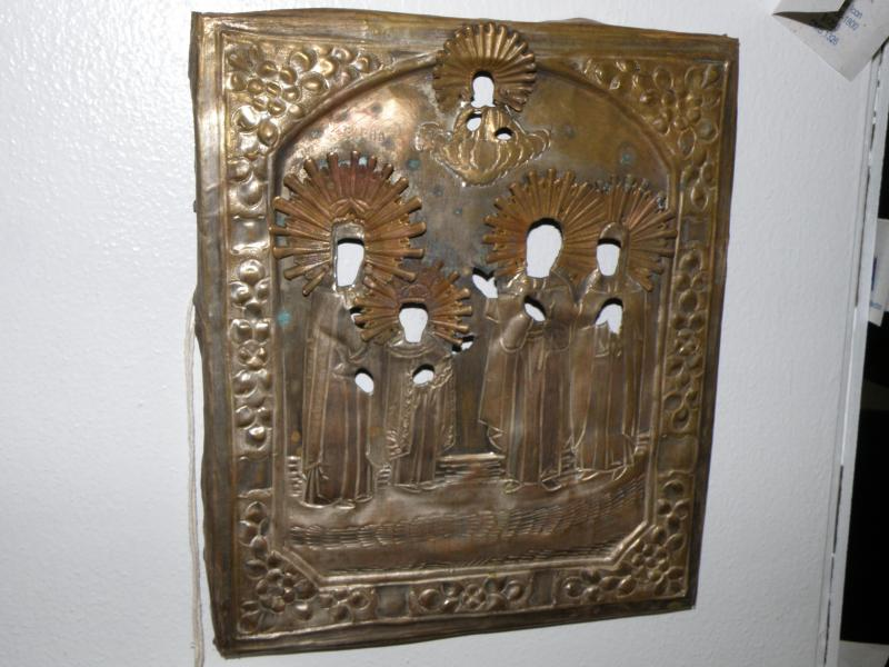 19th C. oklad or riza, a cover for Russian Orthodox Icon
