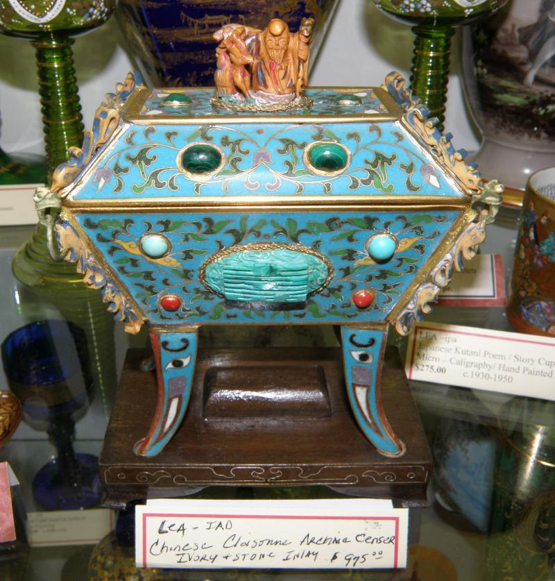 Chinese Cloisonne Censor with Ivory and Stone Inlay  $975