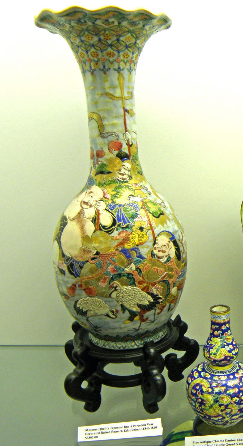 Museum Quality Japanese Imari Porcelain Vase Decorated Raised Enamel, Edo Period