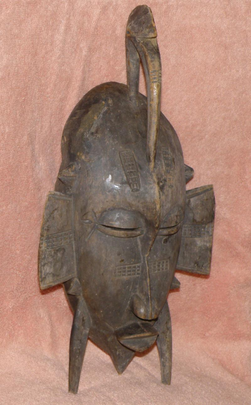 Senufo or Senafu or Senofu Ivory Coast African mask. God of Spiritual Guidance.